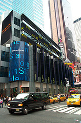 Morgan Stanley will for the first time, invest in a commercial project.