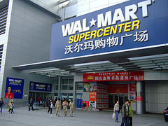 Bharti Walmart plans to set up its first cash and carry store in Bangalore.